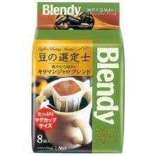 部屋をおしゃれに!マンションで海外インテリア-blendy3