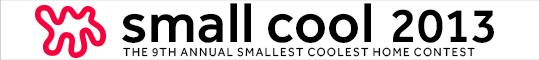 部屋をおしゃれに!マンションで海外インテリア-small cool banner