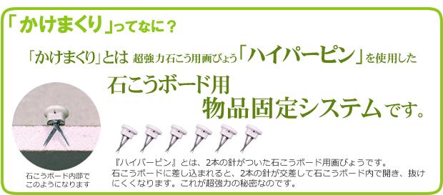 部屋をおしゃれに!マンションで海外インテリア-kakemakuri2