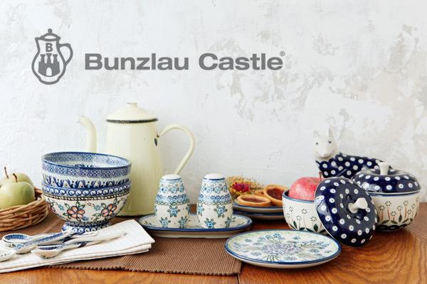 部屋をおしゃれに!マンションで海外インテリア-bunzlau castle