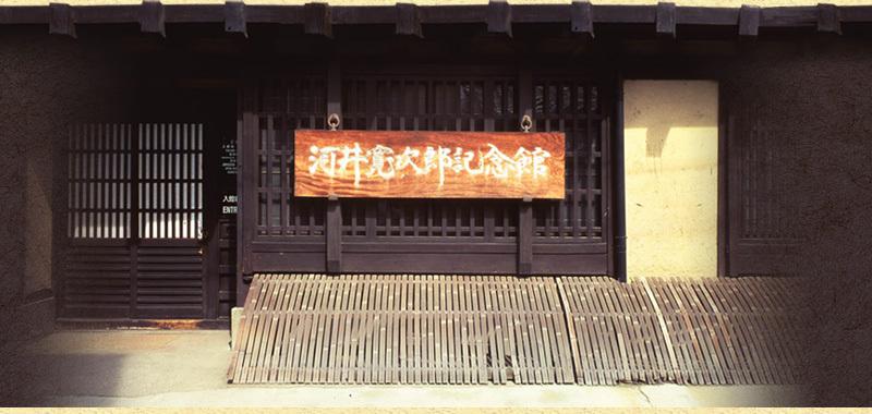 部屋をおしゃれに!マンションで海外インテリア-kanjiro_kinenkan