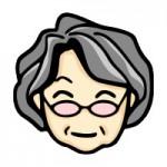 ハイカラおばあちゃんちの思い出(1)