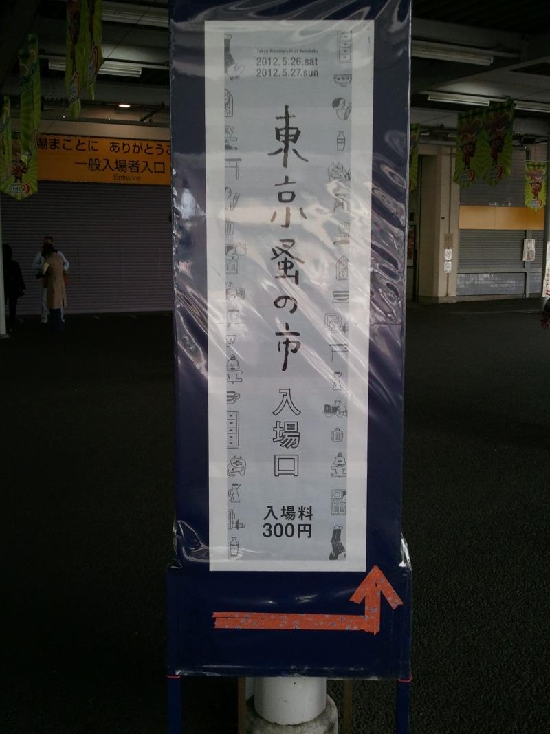 部屋をおしゃれに!マンションで海外インテリア-nominoichi2