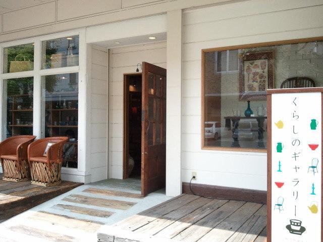 部屋をおしゃれに!マンションで海外インテリア-2012-06-01 12.52.13.jpg