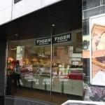 北欧から来た100円ショップ? – タイガー・コペンハーゲン