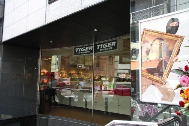 部屋をおしゃれに!マンションで海外インテリア-tiger