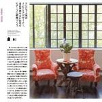 Design*Spongeの本が日本語訳されとった