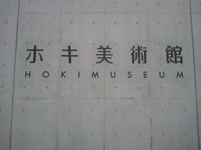 部屋をおしゃれに!マンションで海外インテリア-hoki1