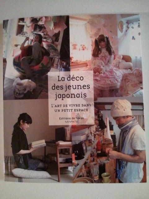 部屋をおしゃれに!マンションで海外インテリア-book1