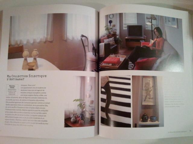部屋をおしゃれに!マンションで海外インテリア-book2