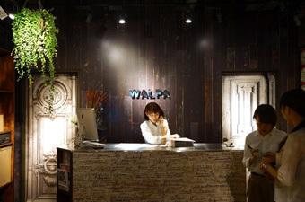 部屋をおしゃれに!マンションで海外インテリア-walpa2