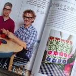 ノルウェーのオタク編み物デュオ、アルネ&カルロスの本、出たよ~♪