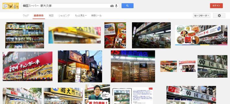 部屋をおしゃれに!マンションで海外インテリア-韓国スーパー