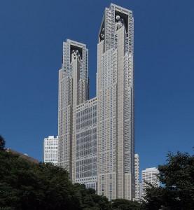 東京都庁舎第一本庁舎