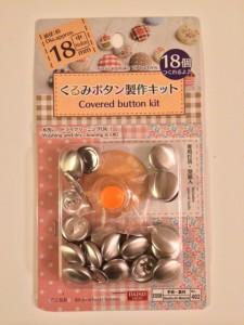 くるみボタン製作キット