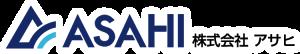 アサヒ ロゴ