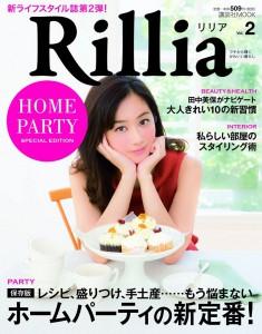 Rillia ����