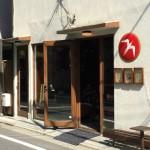 ノルウェーデザインとコーヒーを楽しむ:フグレン東京
