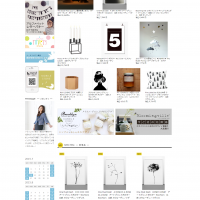 screencapture-www-rakuten-co-jp-nestinterior-1438428873947